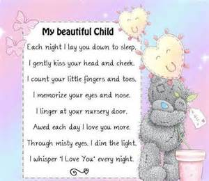 My Beautiful Children Quotes
