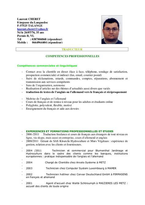 Exemple Cv En Ligne by Cv En Ligne Et Lettre De Motivation