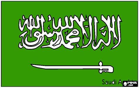 bandera de arab para colorear, bandera de arab para imprimir