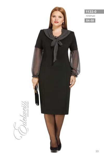Женские платья – от белорусских производителей купить с доставкой в Москве и РФ