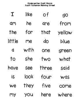 image result for kindergarten site words list printable carl school reading street