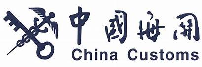 Customs China Clearance Administration General Republic Gac