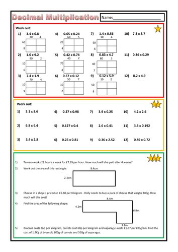 differentiated decimal multiplication worksheet by prof689 teaching resources tes