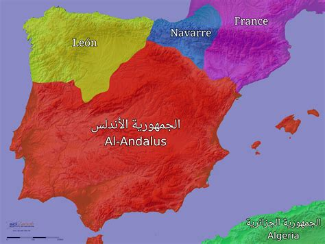 empire andalusian andalus history talk