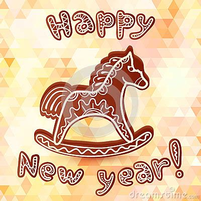 chocolate horse  year greeting card royalty  stock