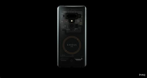 htc exodus 1 blockchain smartphone now available