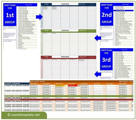 shift schedule template employee shift schedule generator excel templates