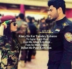 Pak Army Cute C... Pak Love Quotes