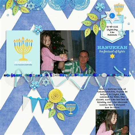 gorgeous  hanukkah digital scrapbooking kit