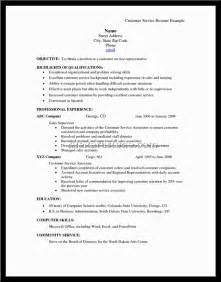exles of resumes for customer service with skills