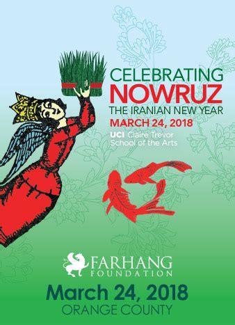 cuisine occasion nowruz programs