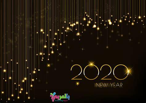 year background images    belarabyapps
