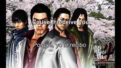 yakuza  receive   ballad  espanol letra