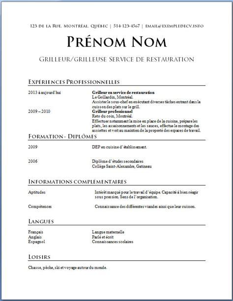 Cv De Travail Exemple by Exemple De Cv Grilleur Grilleuse Services De