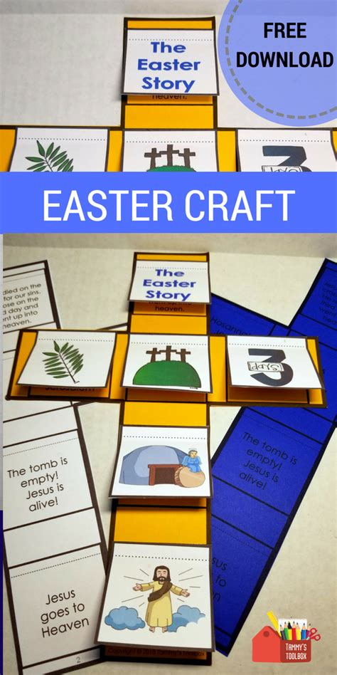 easter story craft interactive notebook activity sunday 801   a07b16b9257e4ed8a271c1a2ca500fc9