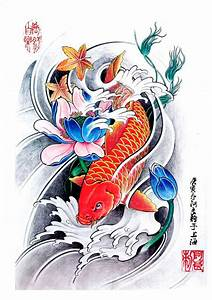 Koi Tattoo Vorlagen : koi fish tattoo flash elaxsir ~ Frokenaadalensverden.com Haus und Dekorationen