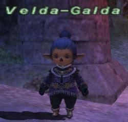 Velda-Galda - BG FFXI Wiki