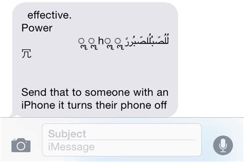 how to someones iphone how to turn someones iphone by sending one text medium