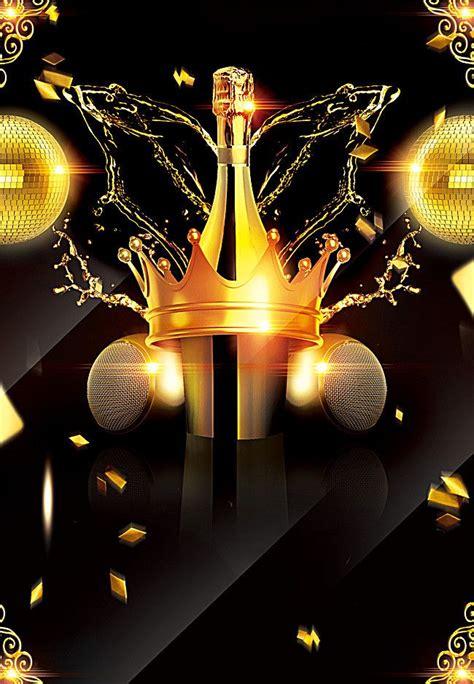 background carnival celebration champagne party