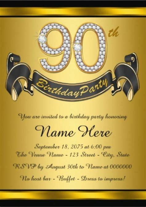 birthday invitations designs templates psd