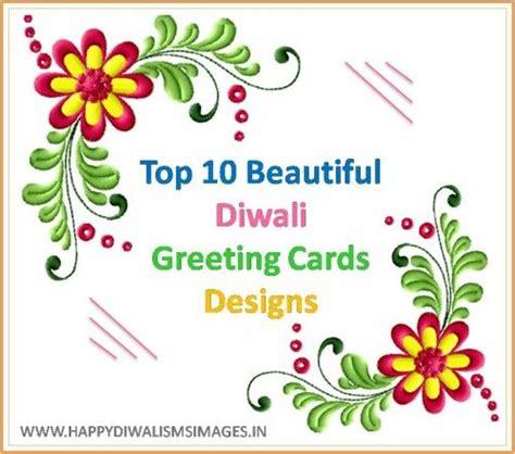 top  beautiful diwali greeting cards designs  top