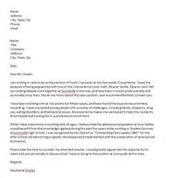 100 cover letter employee referral employee referral