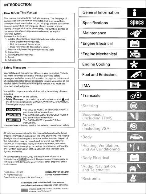Honda Civic Hybrid Repair Shop Manual Original Set