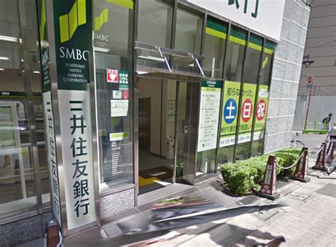 三井 住友 銀行 溝の口