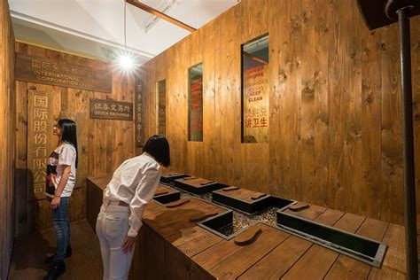 bureau de change new york chen zhen without going to new york and could be internationalized rockbund