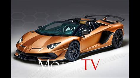 lamborghini aventador svj roadster youtube design preview 2020 lamborghini aventador svj roadster v12 770 hp youtube
