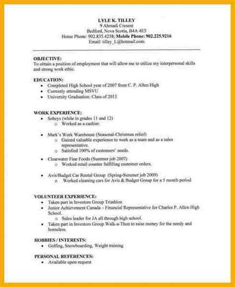 8 plain text resume bursary cover letter