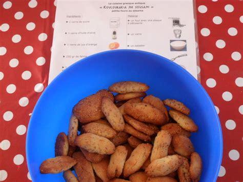 cuisine grecque recettes recettes grecques antiques
