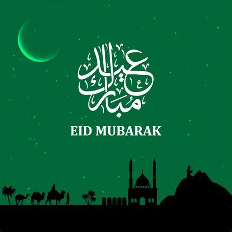 eid mubarak  gif images eid mubarak image messages