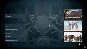 Assassins Creed Odyssey скачать торрент Механики на русском