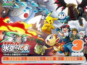Wallpapers 2 Pokémon - Centro Pokémon - Únete a la Comunidad!  Pokemon
