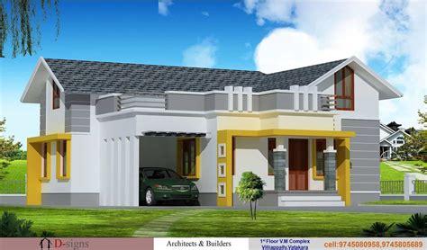 single floor kerala house elevation sqft