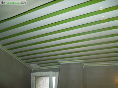 cuisine batna décoration تزيين faux plafond aluminium tapis mokat volet