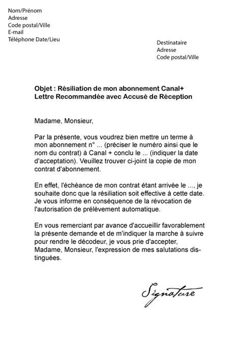 modele lettre resiliation assurance garantie accidents vie loi chatel modele lettre resiliation gav
