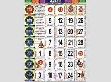 April Hindi calendar 2018