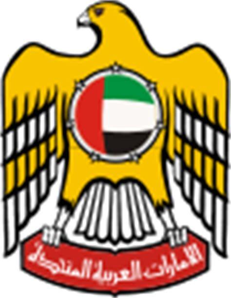certificat d origine chambre de commerce légalisation emirats arabe unis eau legalisation