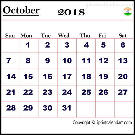 october calendar india qualads