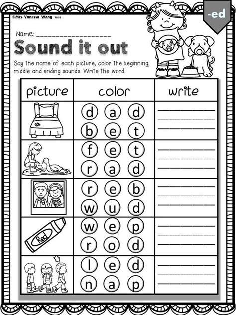 phonics worksheets cvc sound  outkindergartenfirst