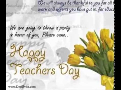 teachers day invitations youtube