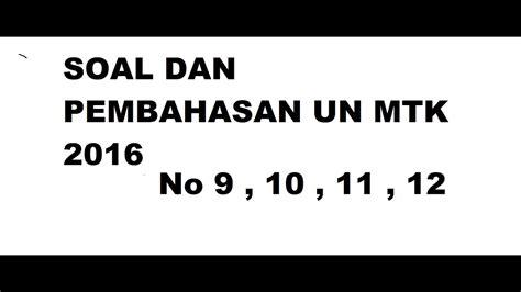 Bocoran soal tes wawancara seleksi ppk, pps dan kpps. SOAL DAN PEMBAHASAN UN MATEMATIKA SMP 2016 NO 9,10,11,12 # ...