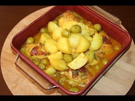 cuisine marocaine poulet aux olives poulet aux olives patates recette marocaine chicken