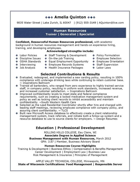 Hr Resume Template by Sle Human Resources Resume Sle Resumes