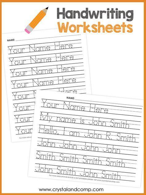 handwriting worksheets  kids   customize