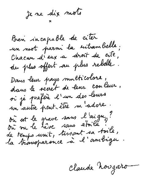 phrase d amour qui rime anti love quotes