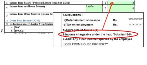 income tax section 16 how to claim deductions not accounted by the employer in