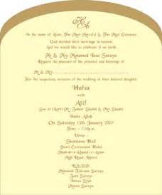 wedding invitations printing muslim printed sles